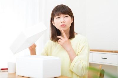 ふるさと納税「単なる善意の寄付」になる落とし穴…会社員、専業主婦は要注意 | ORICON NEWS