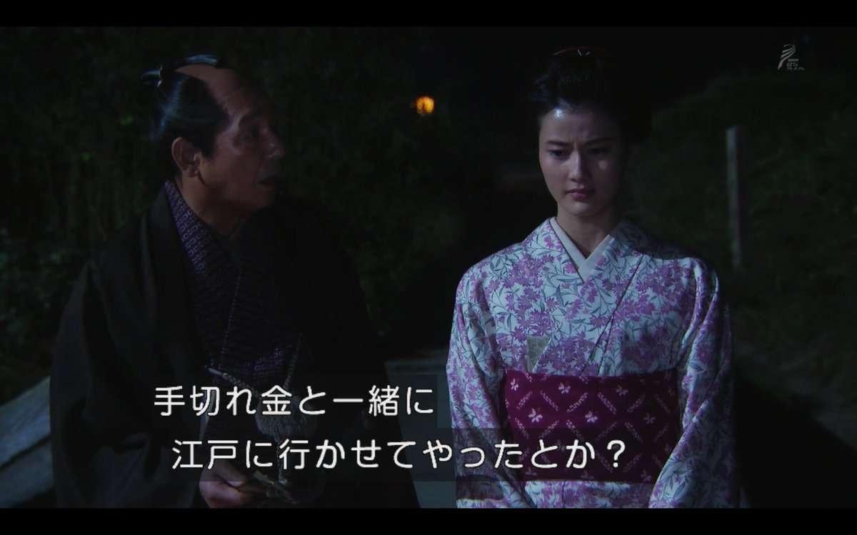 【実況・感想】西郷どん 8話