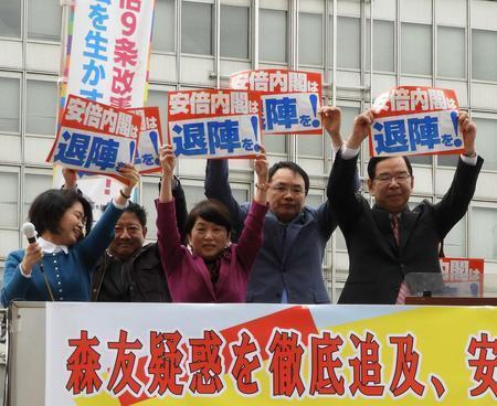 SEALDs奥田愛基さん「真実知りたい」森友問題 (日刊スポーツ) - Yahoo!ニュース
