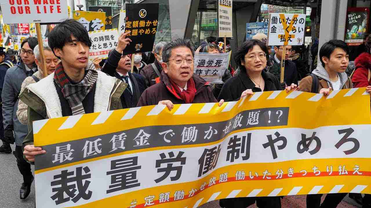 AEQUITAS(エキタス)最低賃金でも働かせ放題!?裁量労働制拡大に反対する緊急デモ 2018年2月25日 - YouTube