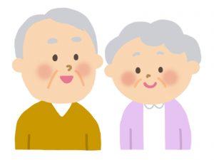 義祖母、義祖父と暮らしてる方居ますか?