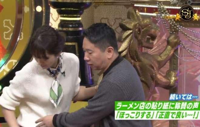 TBS吉田明世アナ「前が見えない」涙の産休入り「たまむすび」リスナーに感謝