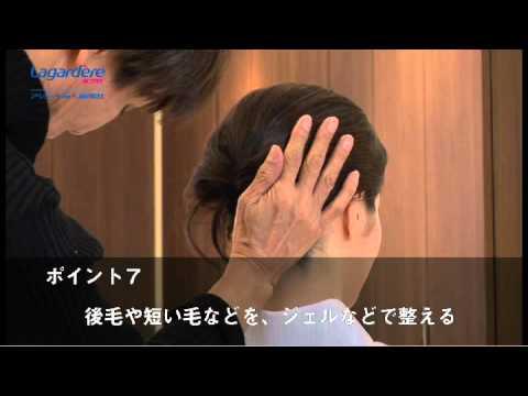 きもの美人になるヘアスタイル第3回:ボブスタイルのまとめ髪 - YouTube