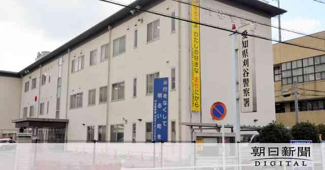 「死にます」と書き込んだ中学生を誘拐した疑い、逮捕:朝日新聞デジタル