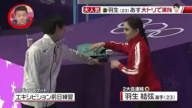 """羽生結弦 Yuzuru Hanyu on Instagram: """"Champion to champion. Sometimes champions are the loneliest people, so I'm glad they're friends."""