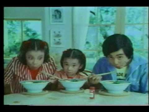 Watashi tsukuru hito 1975 - YouTube