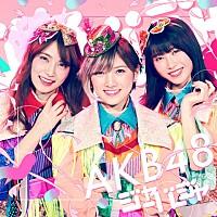 【先ヨミ速報】AKB48『ジャーバージャ』が1,106,382枚を売り上げミリオン突破 | Daily News | Billboard JAPAN
