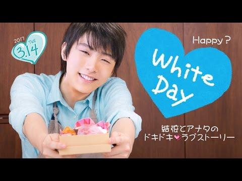 羽生結弦 image写真館(33) yuzuru hanyu image photos 33 - YouTube