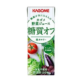 好きな野菜ジュース