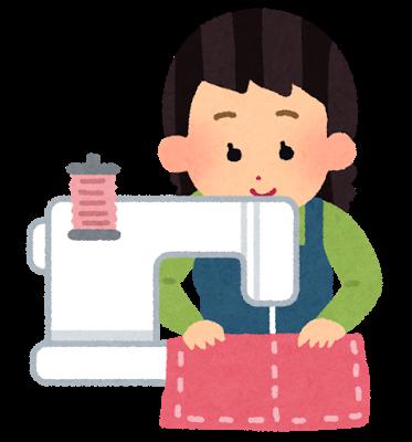 【雑談】裁縫好きの方、話しませんか?