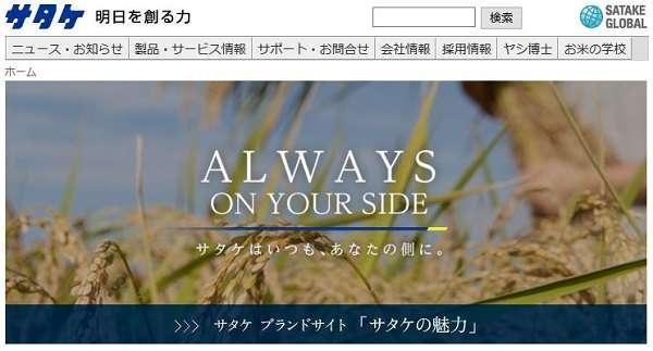 週休3日制にしても「業務効率化で売上も利益も上がった」 広島の加工機械メーカーが試験導入