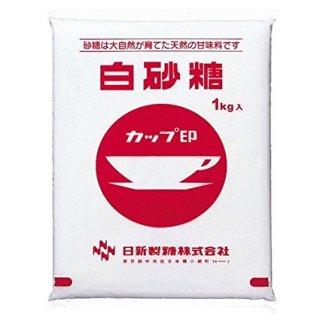 310の日!佐藤さんが集まるトピ!!