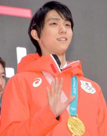 羽生結弦選手のスケート靴 サマンサタバサが850万円で落札 | ORICON NEWS