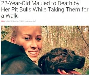 ピットブルが散歩中に飼い主を食い殺す アメリカ - ライブドアニュース