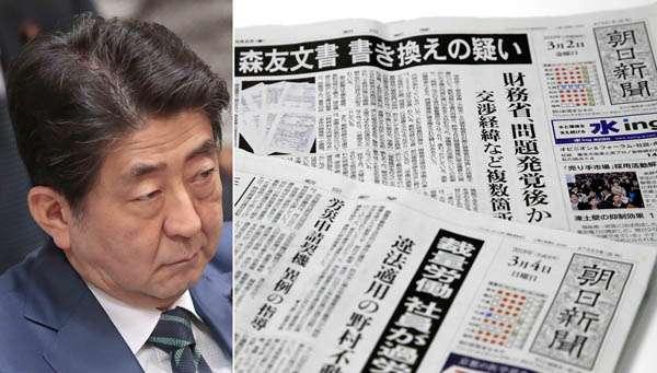 本気の倒閣へ舵 安倍首相vs朝日新聞が「最終戦争」突入へ|政治|ニュース|日刊ゲンダイDIGITAL