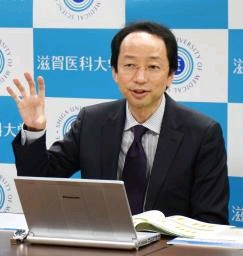 年収少ない女性ほど肥満リスク大 滋賀医科大分析 - 西日本新聞