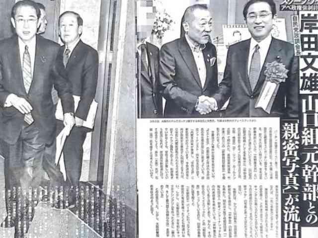 安倍昭恵氏が著書で告白 学歴コンプレックスへの苦悩