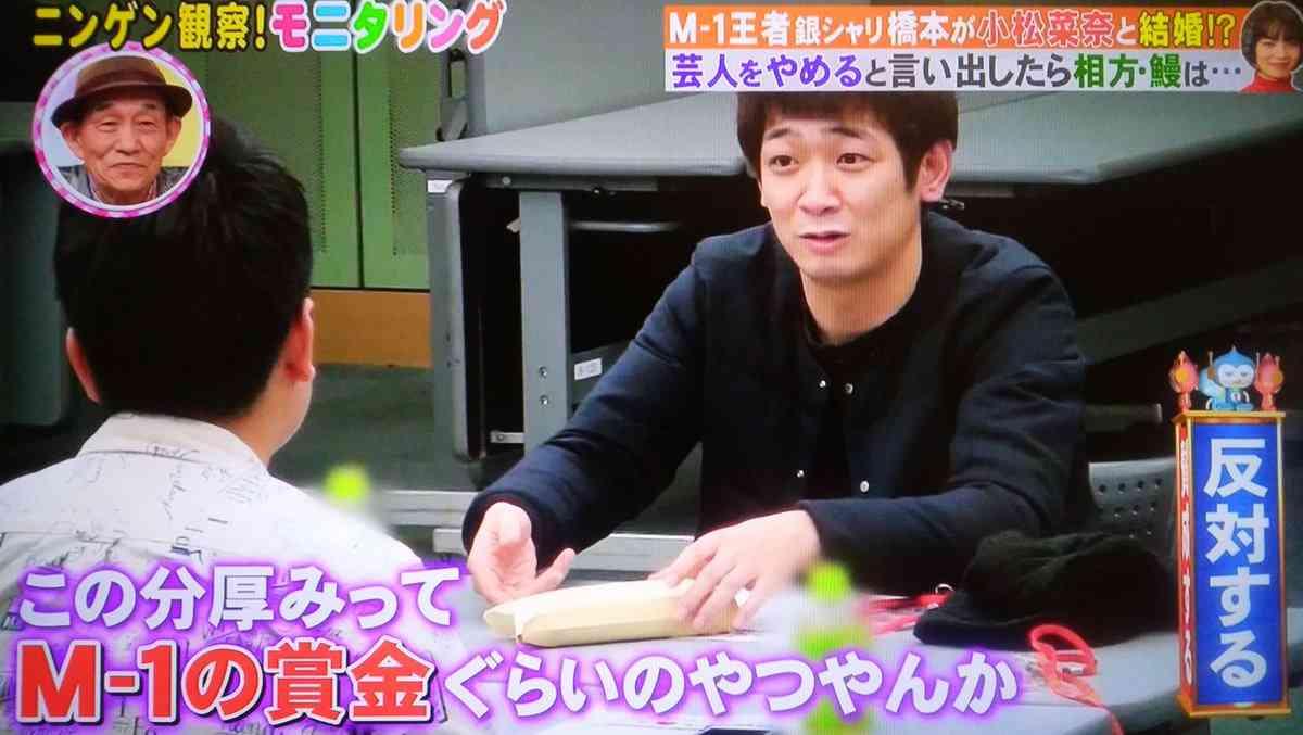 『モニタリング』小松菜奈の過激なイチャイチャに「やりすぎ」「生々しくて心が痛い」