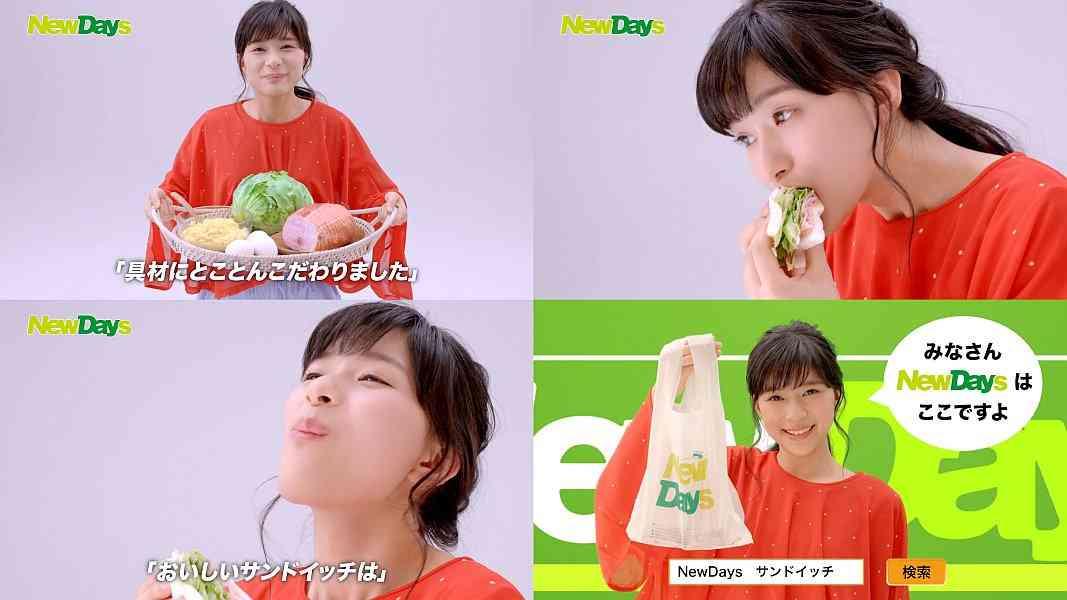 いろんな芳根京子が見たい