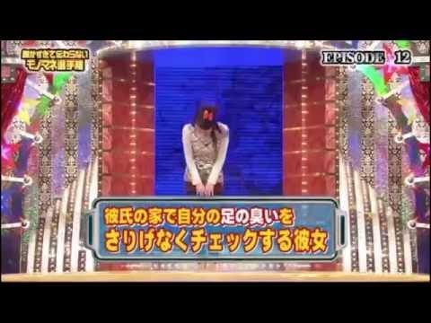 宇都宮まき 一発ネタ - YouTube