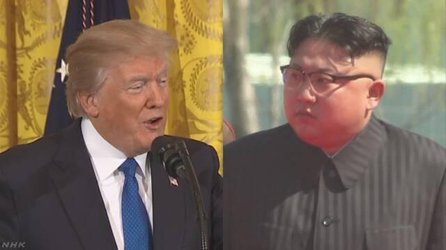 トランプ大統領がキム委員長と会談する意向 韓国特使が発表   NHKニュース