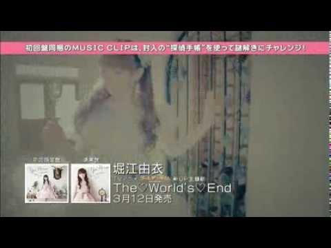 堀江由衣「The♡World's♡End」(YouTube Ver.) - YouTube