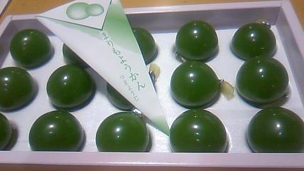 お弁当の緑色