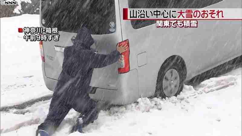 「春分の日」なのに…関東一部で積雪も(日本テレビ系(NNN)) - Yahoo!ニュース