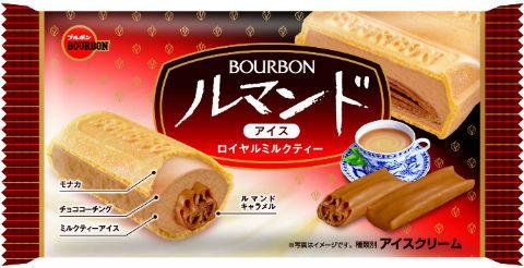 「ルマンドアイス」に新味「ロイヤルミルクティー」 地域限定で販売