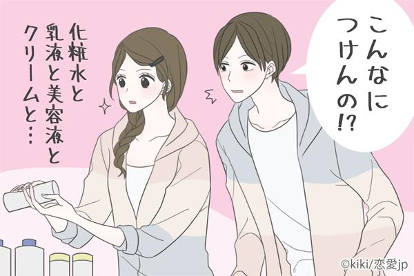 女として見れないわ…!男が彼女に「最近老けたな」と思う4つの瞬間とは  |  恋愛jp