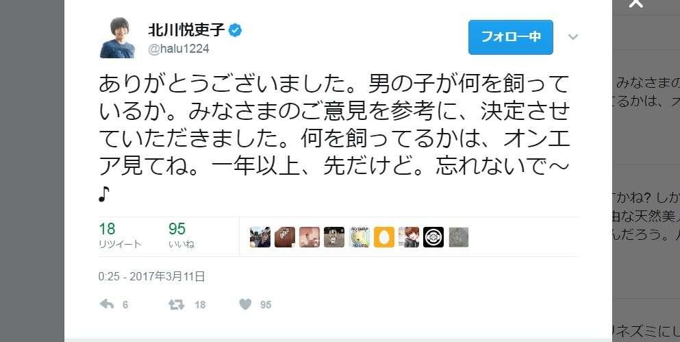 全文表示 | 北川悦吏子「朝ドラ」脚本で質問連投に賛否 「プライドないの」「参加できて嬉しい」 : J-CASTニュース