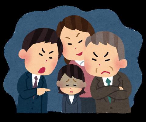 【悲報】日本、「最も働きたくない国・第1位」に... : まとめのぶろぐる