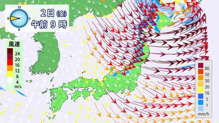 関東で春一番 北日本は冬の嵐で猛ふぶきに厳重警戒 (ウェザーマップ) - Yahoo!ニュース