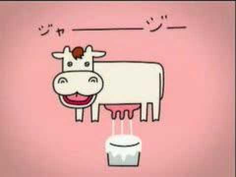 Kabaya Milk Cookie (?) CM - YouTube