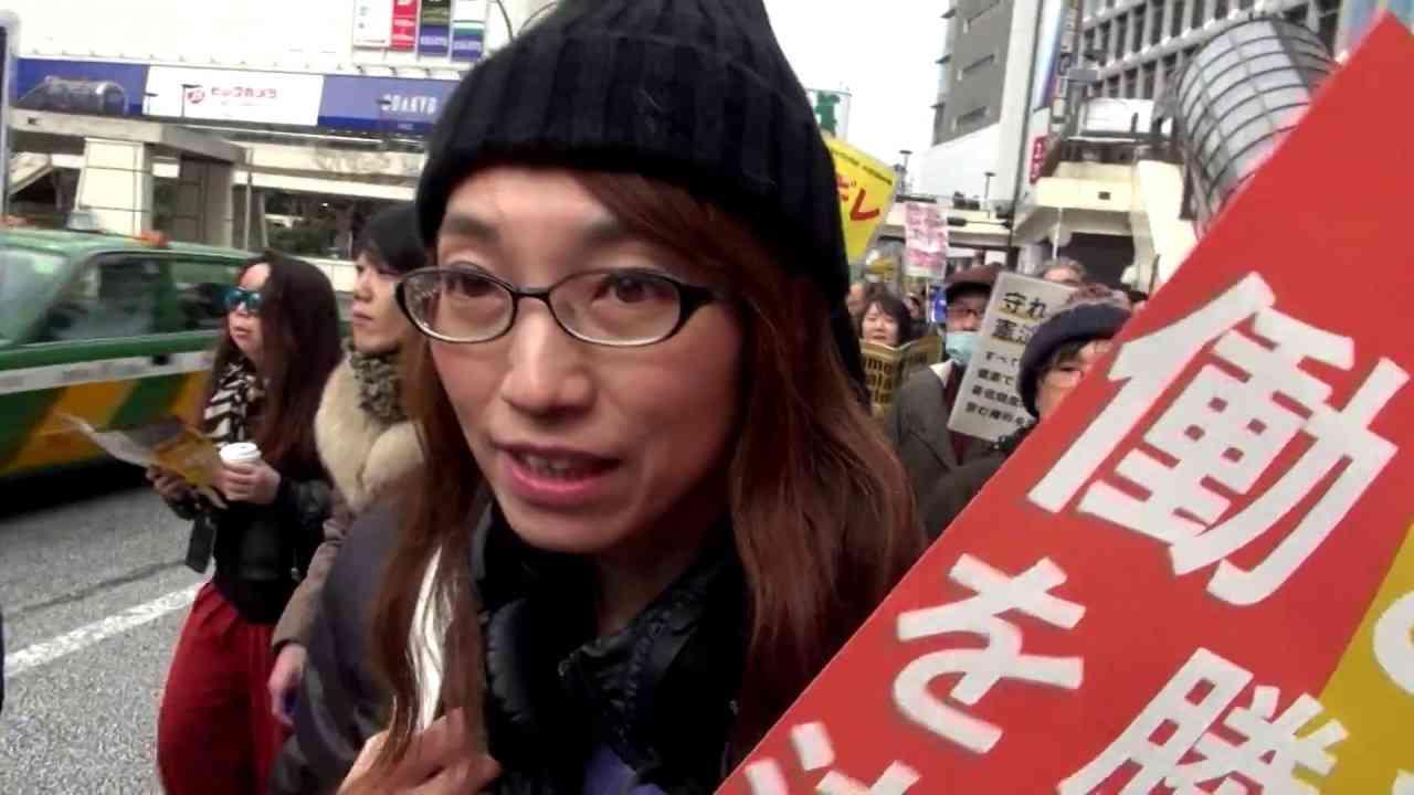 2.25 裁量労働制拡大に反対する緊急デモ - YouTube