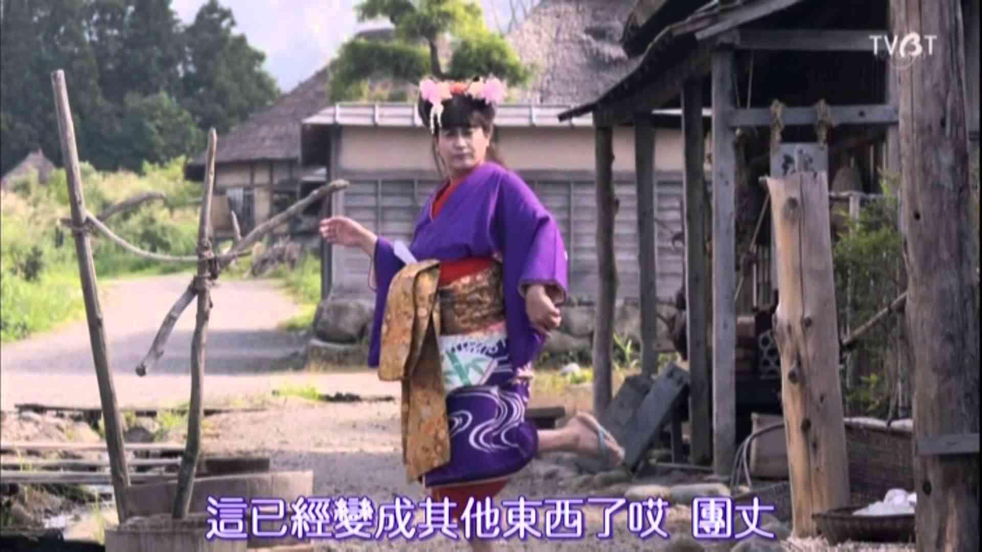 勇者義彥和魔王之城s2-03 - YouTube