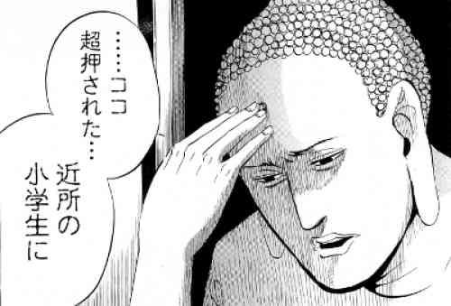 漫画『聖☆おにいさん』を語りたい