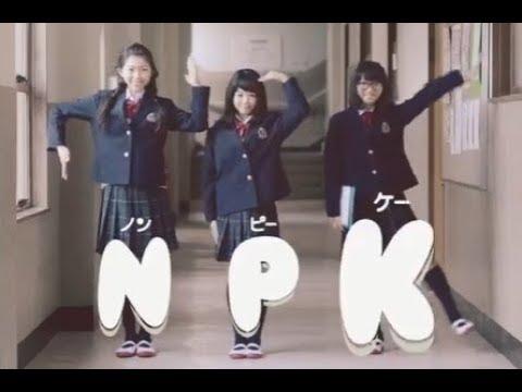"""プリリ""""JKのPKあるある!"""" cast.山本姫香 - YouTube"""
