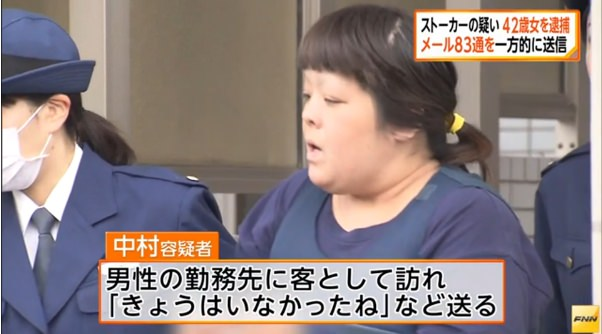年収少ない女性ほど肥満リスク大 滋賀医科大学が発表
