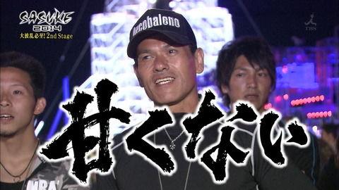 【実況・感想】SASUKE 2018