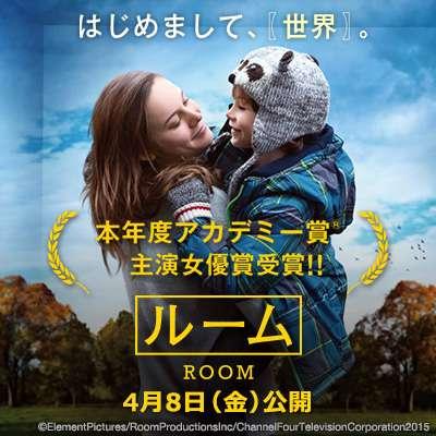 誘拐犯と家出少女の愛情を描く『幸色のワンルーム』が実写ドラマ化決定 その発表に賛否様々な反応