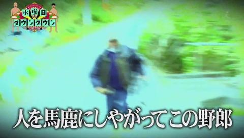 【実況・感想】月曜から夜ふかし 2時間スペシャル