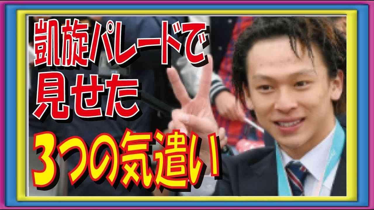 スッキリ【映像】平野歩夢が凱旋パレードで見せた3つの気遣いとは ayumu hirano - YouTube