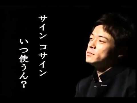 陣内智則 卒業式 - YouTube
