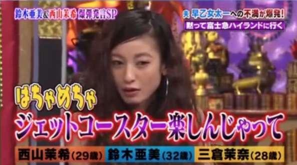 西山茉希、娘と踊る夫・早乙女太一を撮影「素敵なパパ」「癒やされた」家族動画に反響