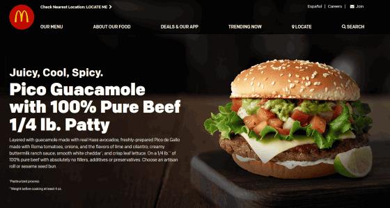 マクドナルドが冷凍でなく新鮮な肉から作ったハンバーガーを販売へ