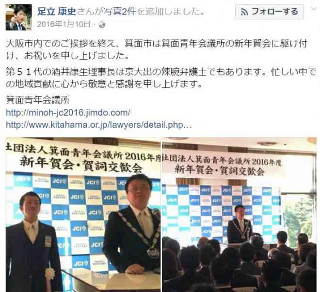 「日本が戦争に巻き込まれる」と考える人が過去最高、日米関係が増々重要に