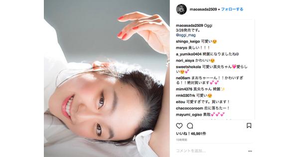 浅田真央のファッション誌掲載ショットが「眩しすぎる」「輝きがすごい」と大反響 - 耳マン