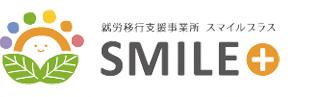 障がい者のための就労移行支援事業所【横浜関内センター】オープン | 就労移行支援事業スマイルプラス