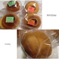 菓子のはしもと (かしのはしもと) - 小美玉市その他/洋菓子(その他) [食べログ]